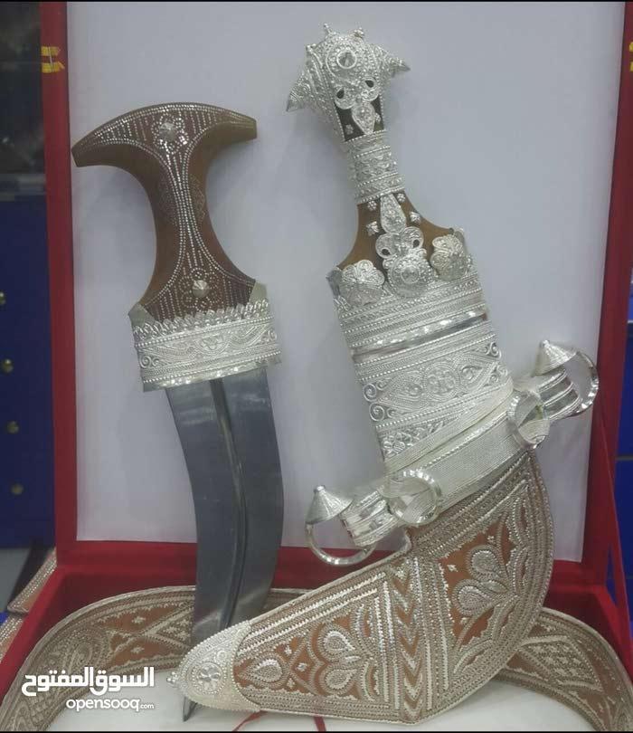 خنجر سعيدية بنصلتين للبيع