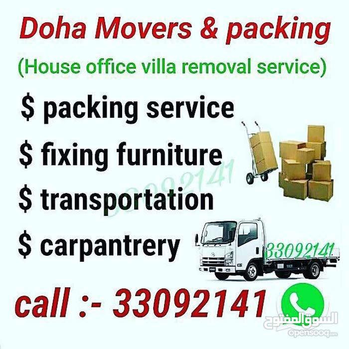 moving &  shifting call