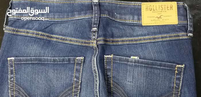 جينز نسائي فل ستريتشي براند ممتاز