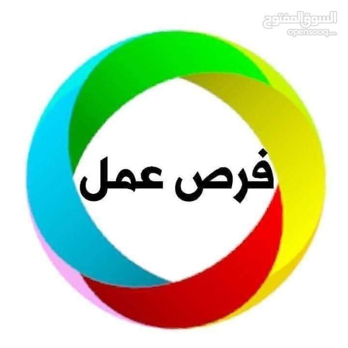 استثمار عمارة رهن مقابل ايجار للمستثمر 1400 بلشهر لمدة سنه