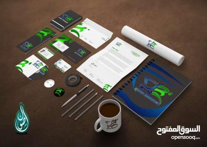 نقدم خدمة في التصميمات الجرافيك أو تصميمات المواقع الالكترونية أو التسويق الالكتروني