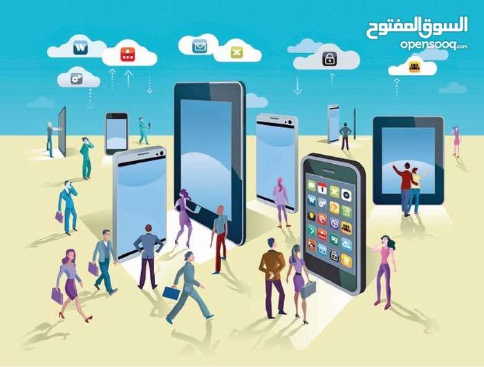مطلوب مبرمجين تطبيقات ذكية وويب لشركه برمجيات