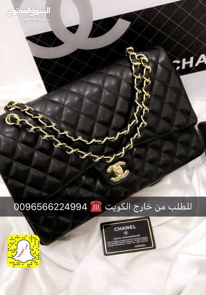 a New Hand Bags in Yanbu is available for sale