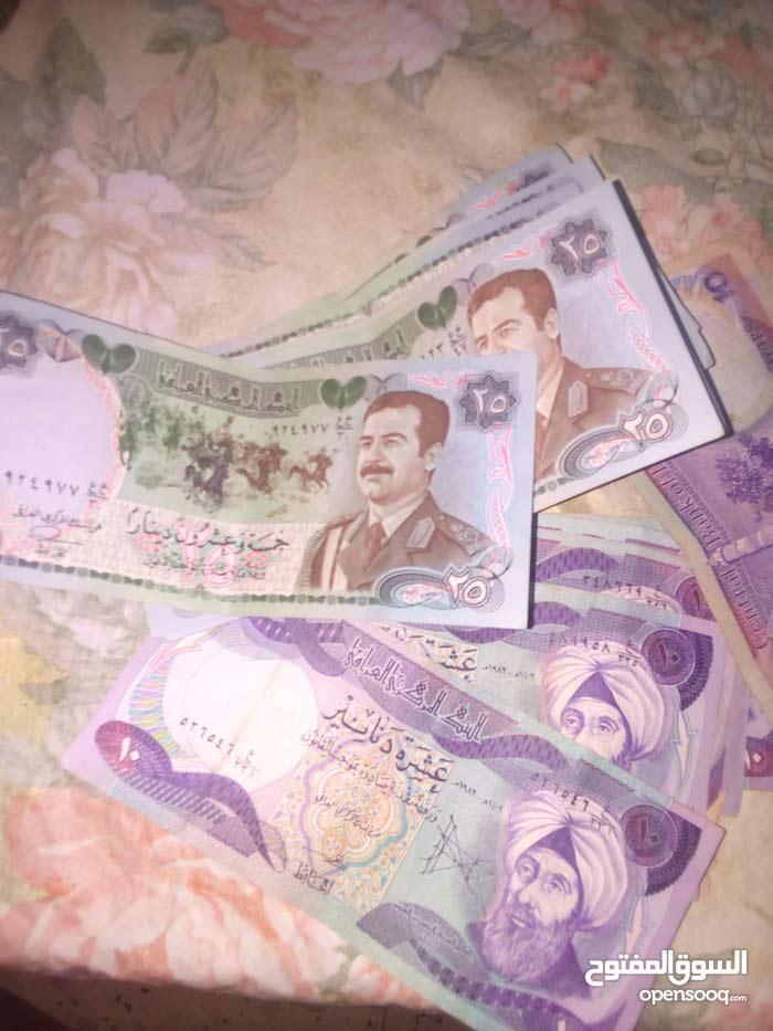 عملات عراقية ورقية عدد 15 بحالة جيدة جدآ بسعر 10 دنانير