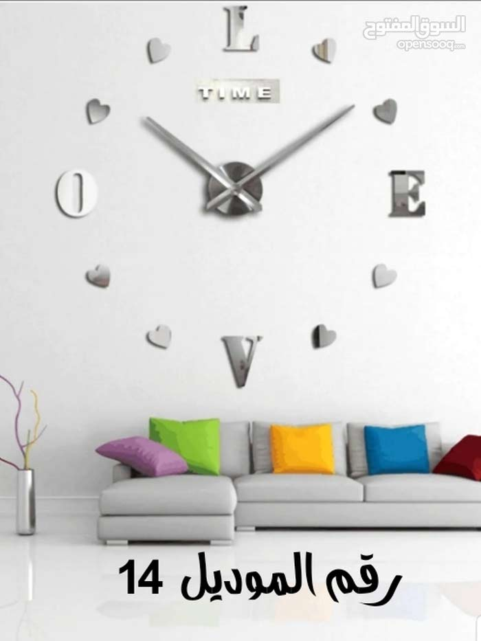 New Wall Clocks for sale for those interested