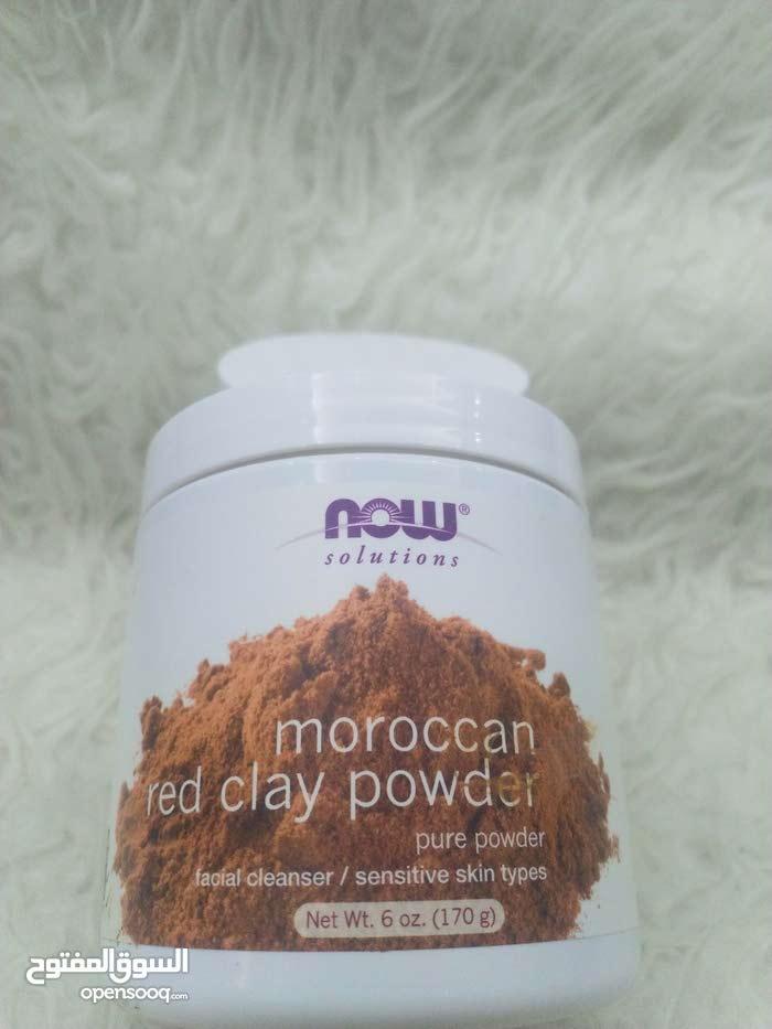 قناع الطين المغربي الاحمر