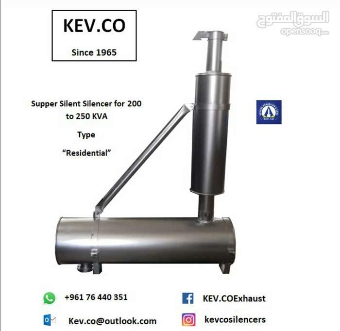 Generator Silencer for 150-300 KVA