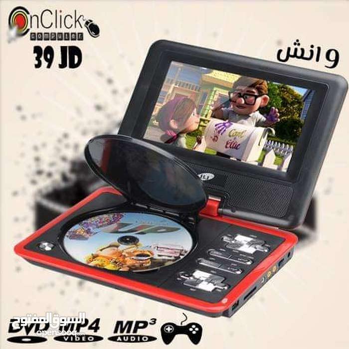 dvd دي في دي