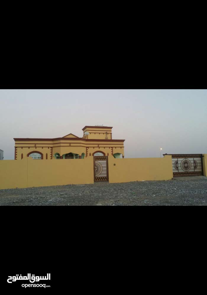 Al Masn'a property for sale with 4 rooms