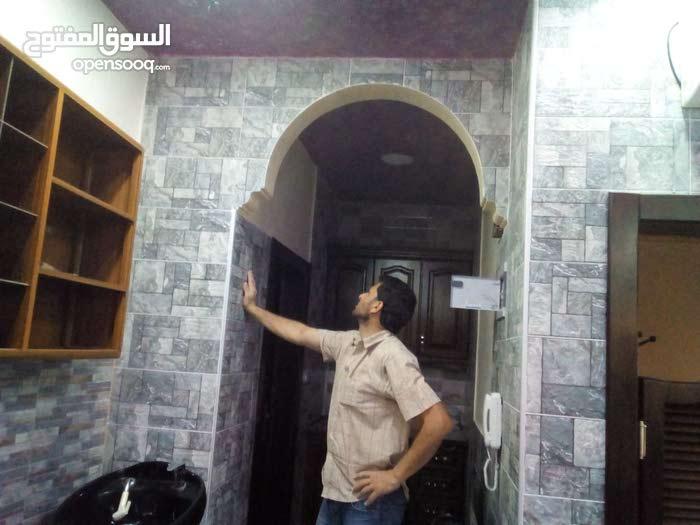معلم بليط أبوعبدالكريم