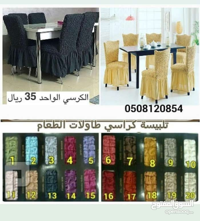 Available for sale in Al Riyadh - New Bathroom Furniture and Sets