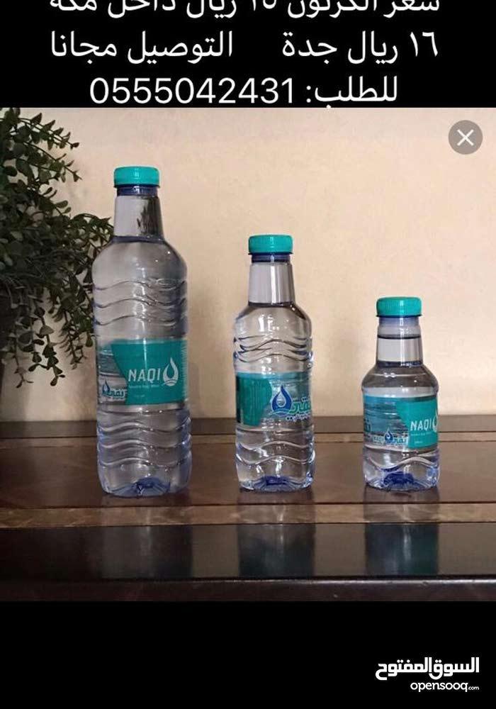 مياه نقي 200 مل Sahara Blog S