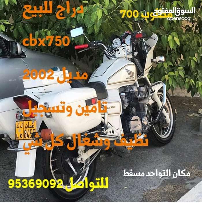 دراج cbx750 للبيع مديل 2002