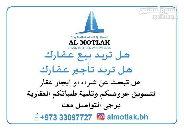 للايجار شقه في مدينة حمد