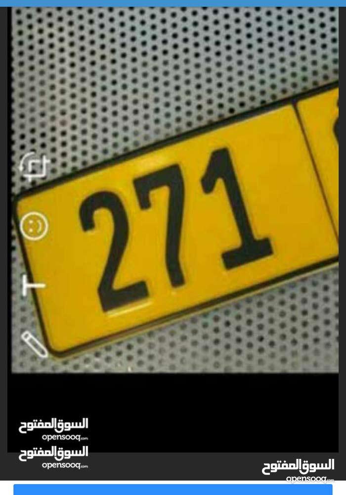 للبيع رقم ثلاثي 217مختلاف ارمزين