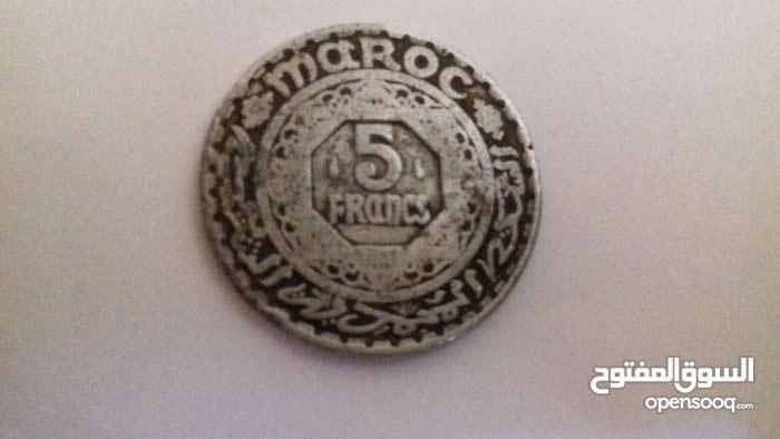 عملة نقدية مغربية قديمة 5 فرنك 1370
