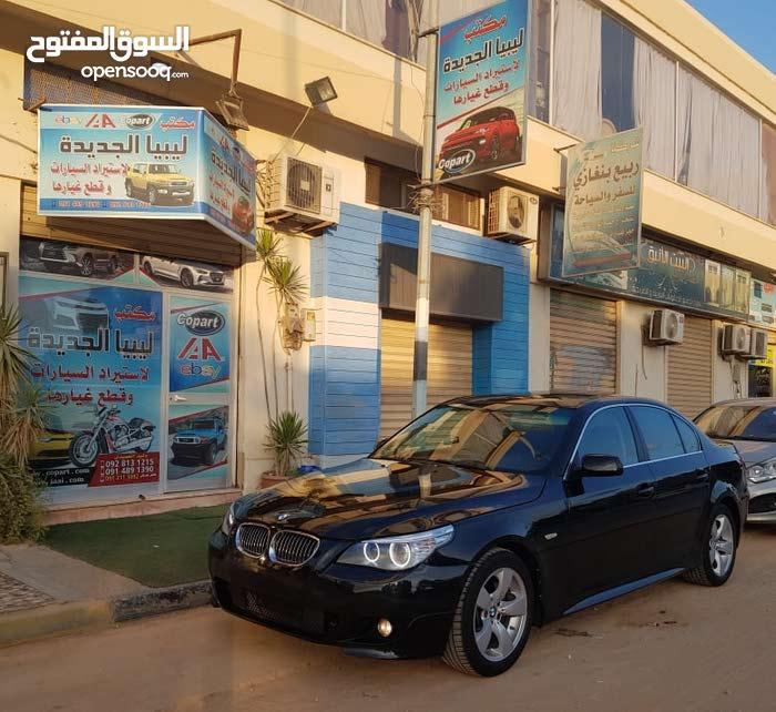BMW2008/530