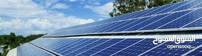 طاقة شمسية  حسب احتياجك  ..توريد