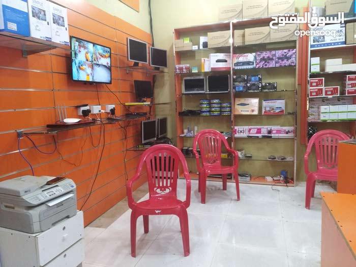 dish shop cctv