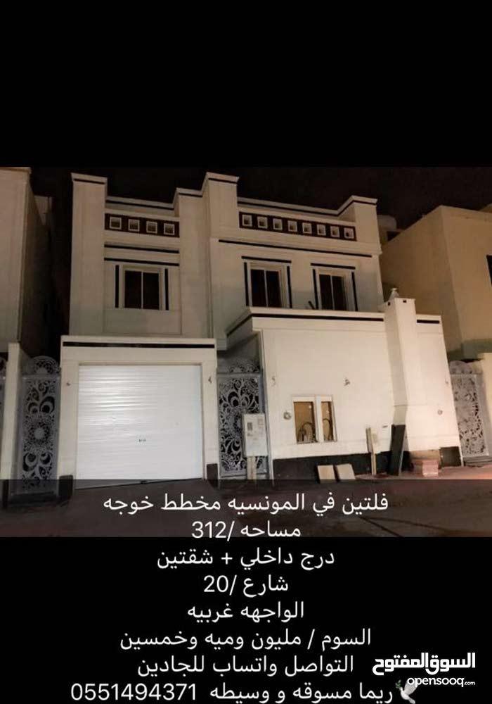 2 rooms 4 bathrooms Villa for sale in Al RiyadhAl Munsiyah