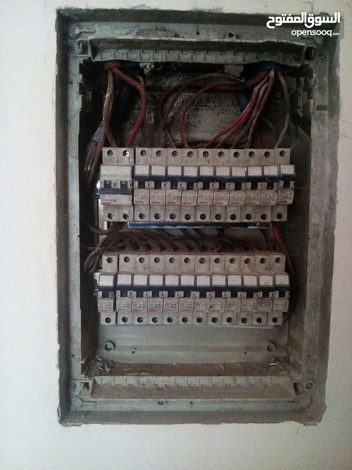 كهرباءي منازل