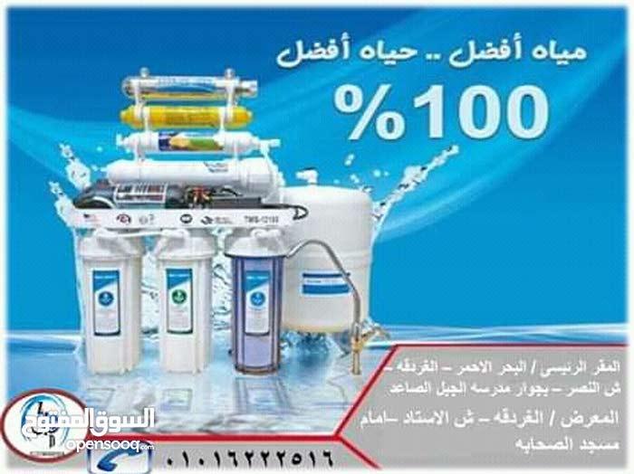 شركه الزمرده للتكنولوجيا المياه