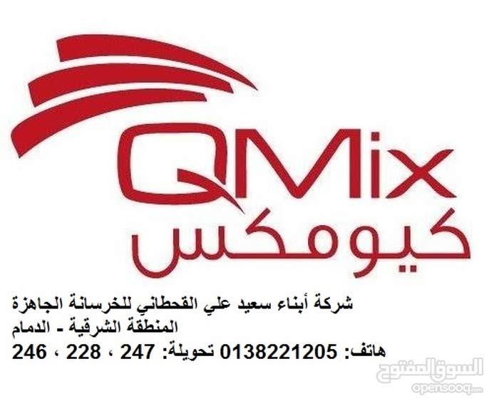شركة أبناء سعيد علي القحطاني للخرسانة الجاهزة والطابوق