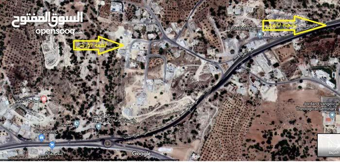 منطقة بدر الجديده 500م إمتداد لمنطقة دابوق للبيع