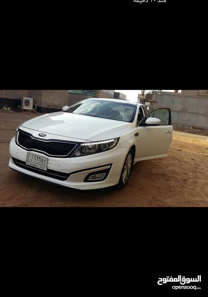 Gasoline Fuel/Power   Kia Optima 2015