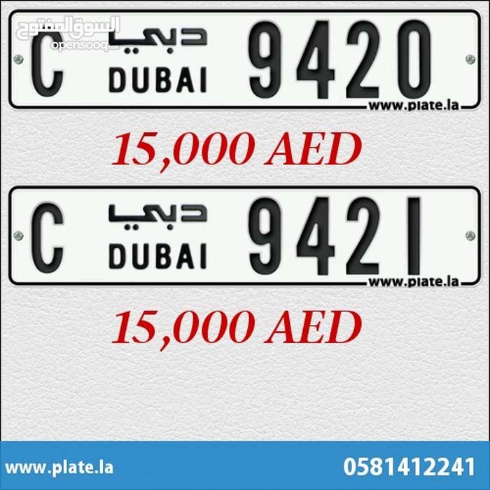 C  9420  DUBAI and   C 9421 DUBAI