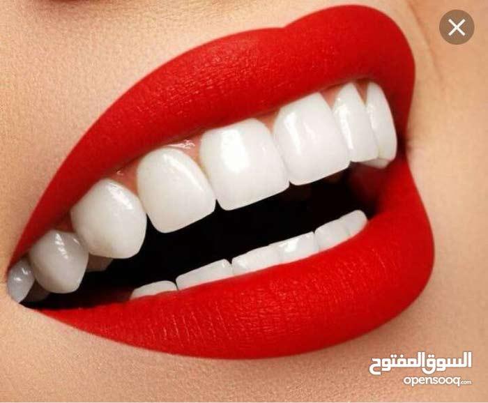 منتج تبييض الاسنان