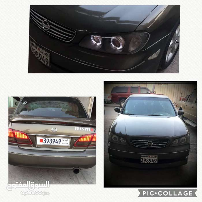 Nissan Maxima Used in Northern Governorate