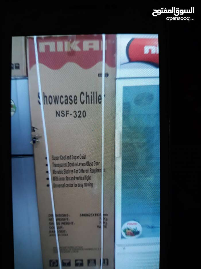 chiller glass door