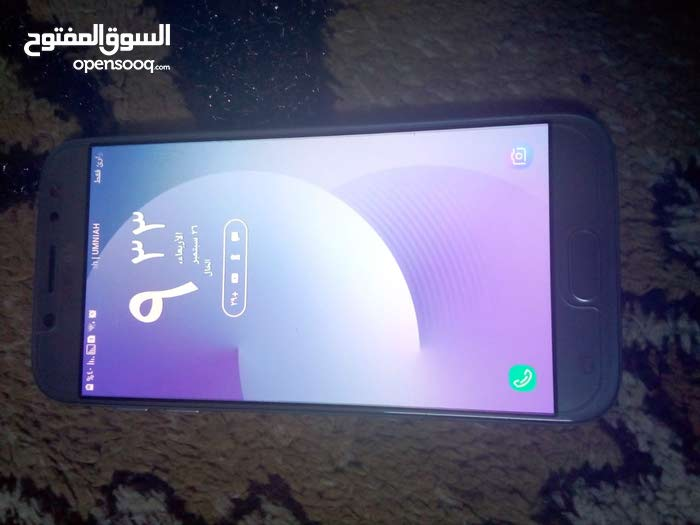 Used Samsung  available for sale