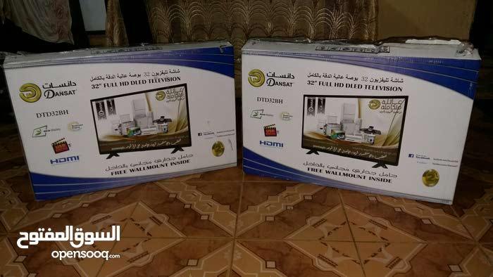تتوالي عروض شاشات دانسات وارد السعودية 32بوصة