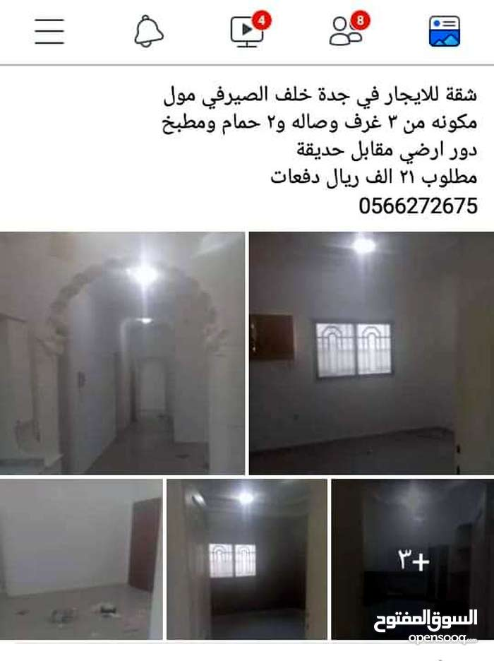 apartment for rent in Jeddah city Al Fadeylah