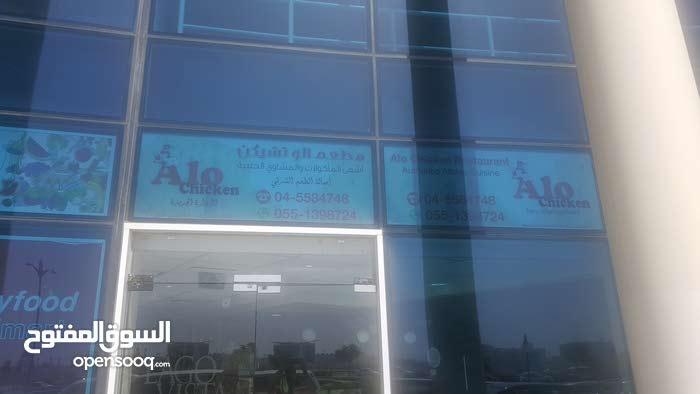 مطعم سوري لبيع العاجل بسعر مغري