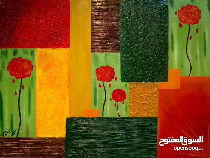 لوحة من أعمالي ترمز للأمل القياس 60 × 80 ألوان زيتي