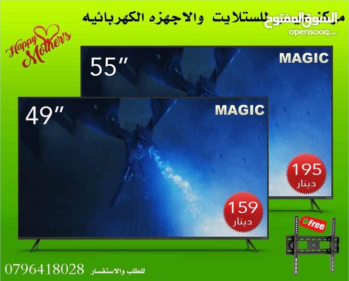 شاشات نشونال باسعار ممتازه