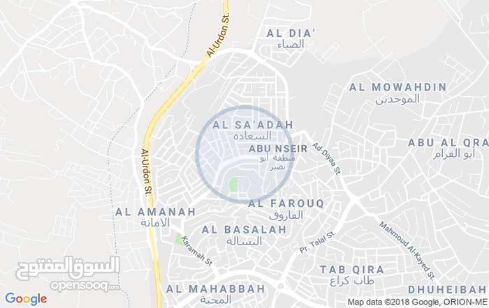 ابو نصير /شارع الكرامة ، قرب مركز أمن ابو نصير