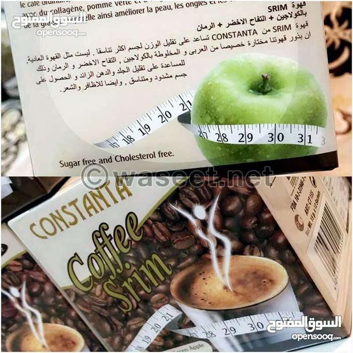 قهوة تخفيف الوزن