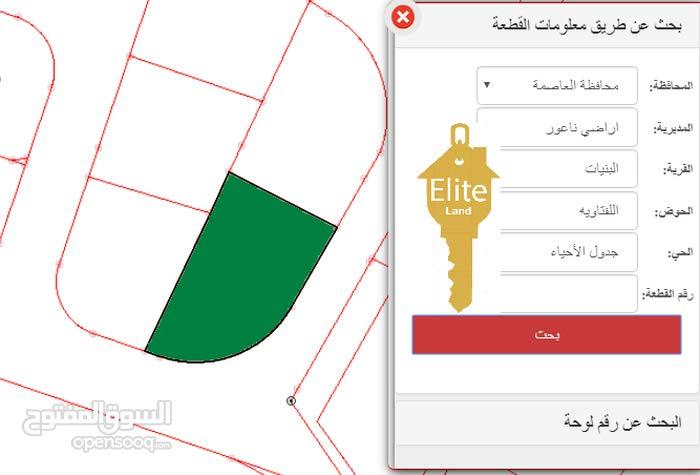 قطعه ارض للبيع في الاردن - عمان - البنيات بمساحه 957 متر