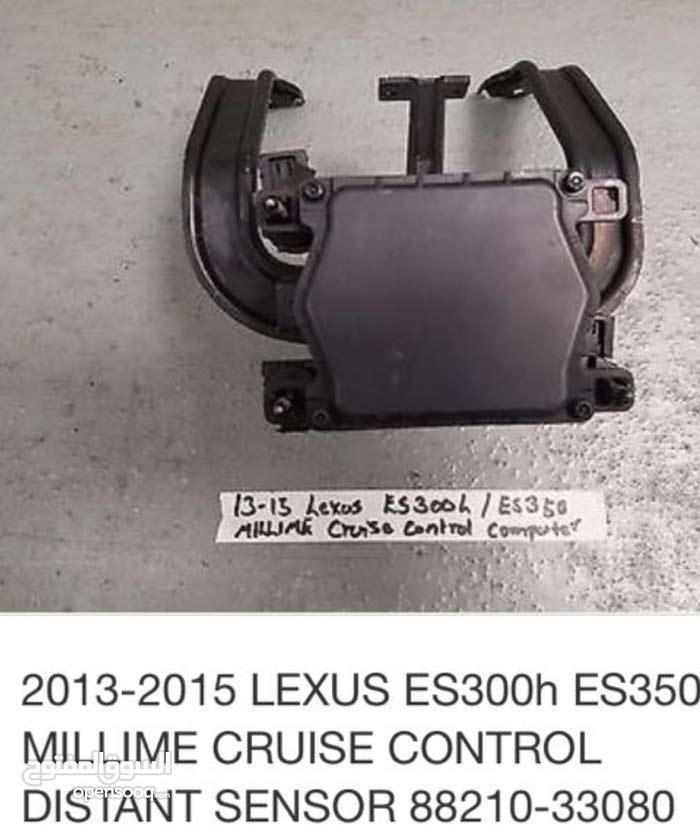 رادار أمامي لكزس أي اس 2013-2015 adaptive cruise control es300 Lexus