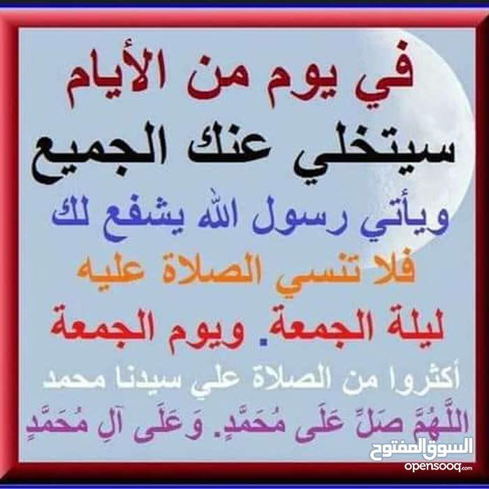 مطلوب مصري متدين غير مدخن مشاركة استديو بالفروانيه