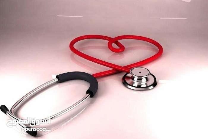 شركة الثقة الدائمة للخدمات الطبية (( عيادتكم ))