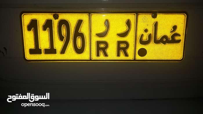 للبيع رقم سيارة 1196 ر ر