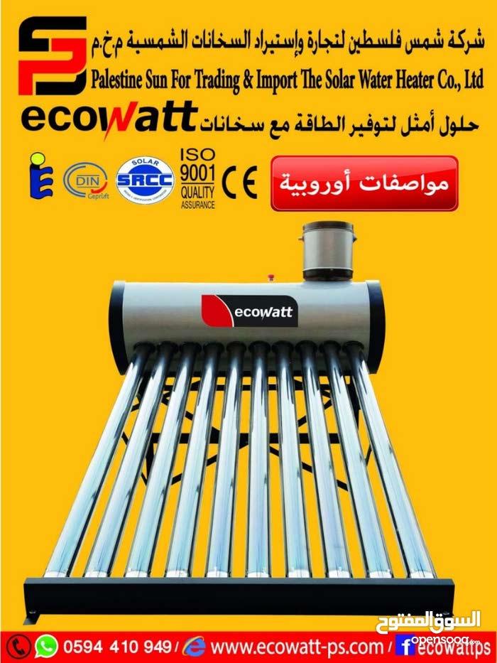 حلول أمثل لتوفير الطاقة مع سخانات Ecowatt الشمسية