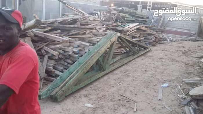 شراء اي كميه من الخشب وشراء الطفش بالاضافه الي الشجر الغليظ