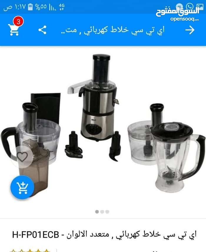 محضرة طعام وارد السعوديه  1000 وات تعمل بعدة وظائف ومعاه مفرمه وعصارة فواكه