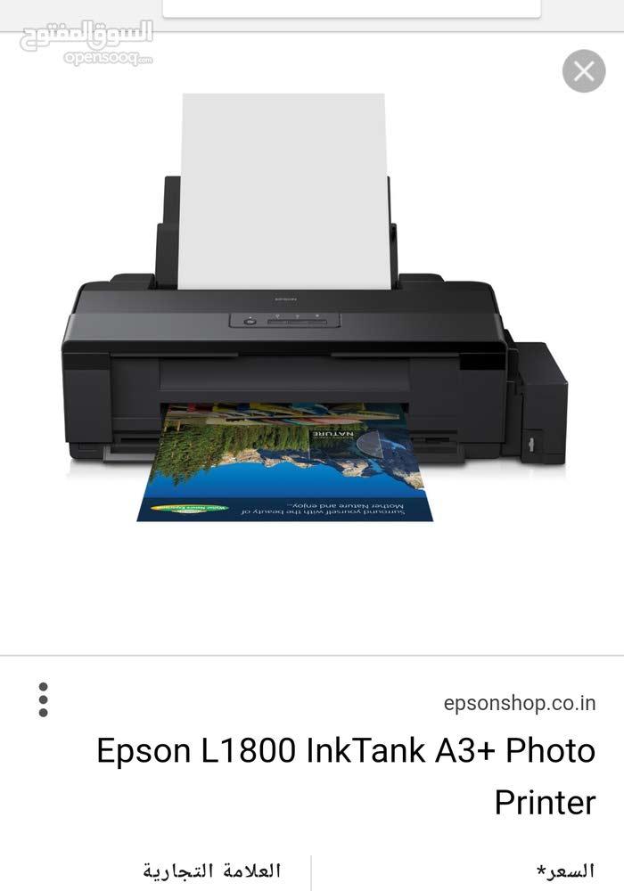 طلبعة A3.. epson L300/l1800